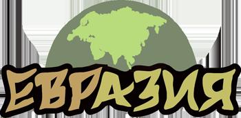 Сушибар «ЕврАзия»,бесплатная доставка , служба доставки, sushivrn.ru , сушиврн , суши, роллы, пицца, наборы роллов, суши в дом, суши на дом